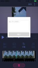 视频⋅大师
