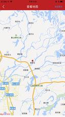 江西省农商银行手机银行