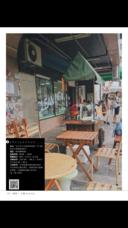 咖啡×日嚐