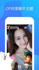 摩卡App