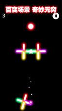 霓虹灯旋转:模拟3D单机版