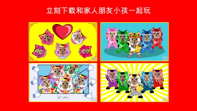 Videomoji 招财幸运猫