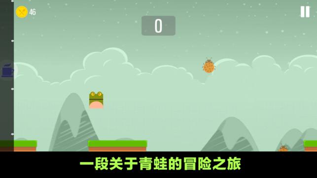 青蛙跳跳: 中文冒险之旅行