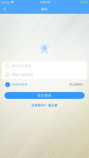 鄢陵郑银村镇银行手机银行