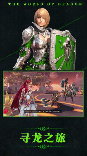 战神:起源