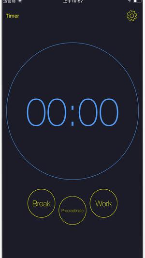 极简时钟:便捷时间助手