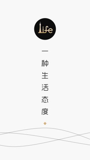 广州精致生活