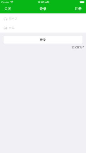 新春官方掌上平台