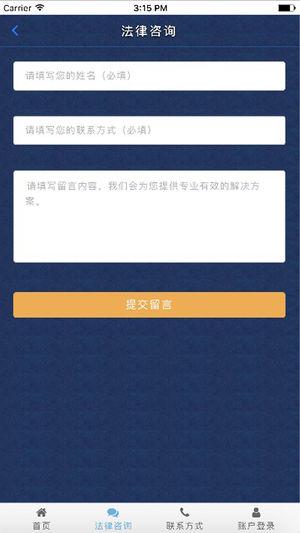 河南千益律师事务所