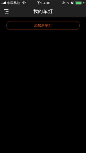 手机官方平台