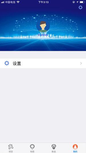 蓝景LED
