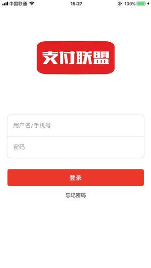 支付联盟app