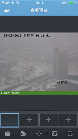 黑龙江移动云视频监控