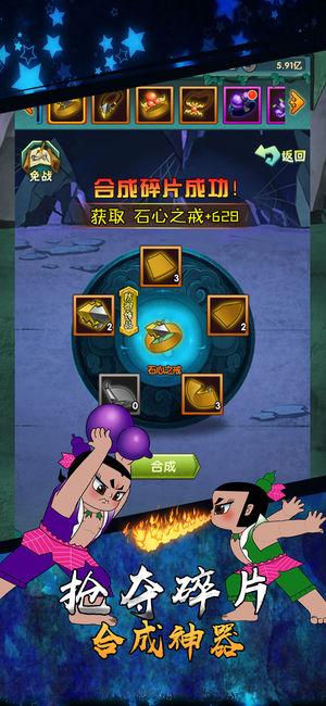 葫芦娃:放置卡牌策略手游
