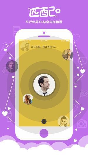 约玩app