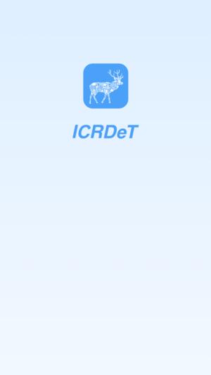 ICRDeT学员版