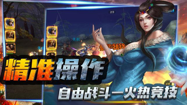 英雄无双:三国卡牌游戏!