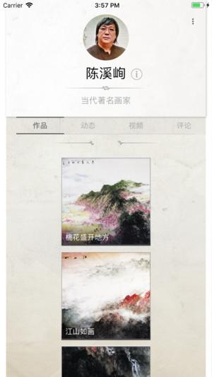 陈溪峋CXY