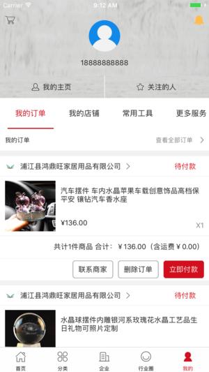 中国礼品交易网