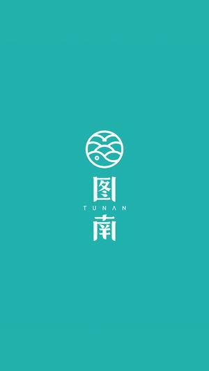图南教育云