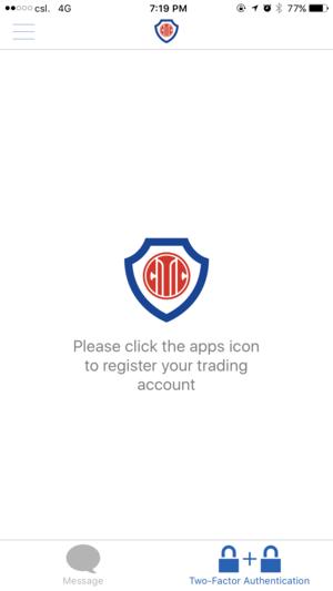 中信证券经纪(香港)有限公司