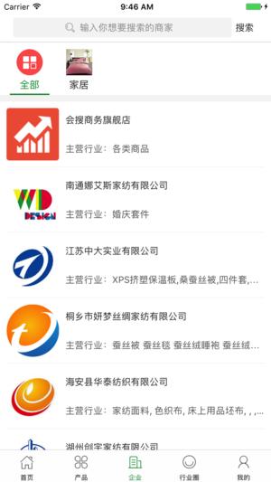 中国家博汇