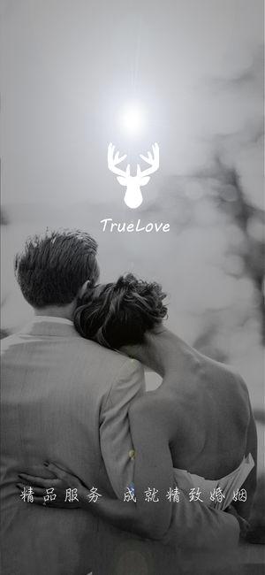 TrueLove相亲