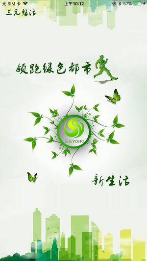 三元YOHO