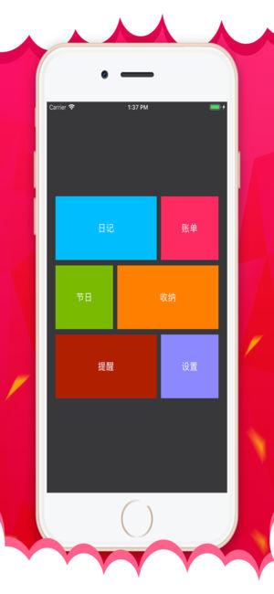 366手机版
