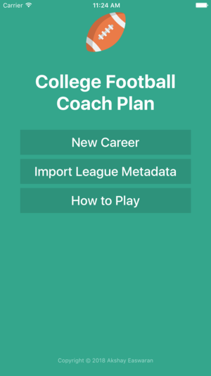 专业计划平台