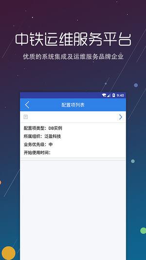 南京中铁信