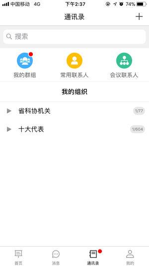 浙江科学汇