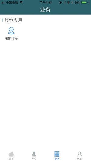 佛山王府井