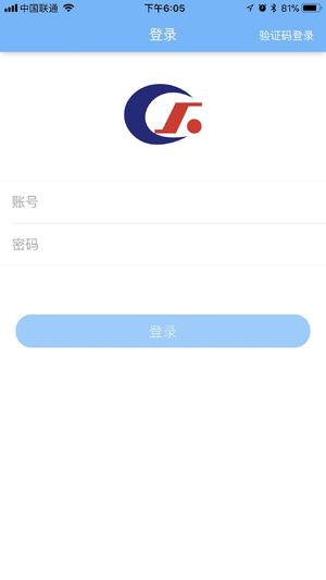 广东就业宝