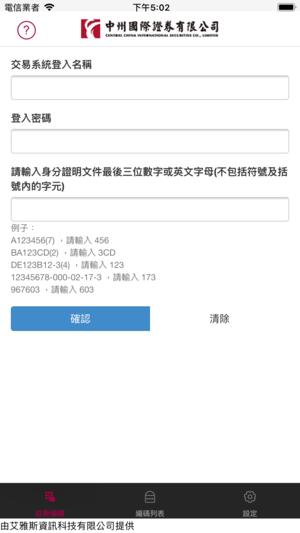 CCINT Token