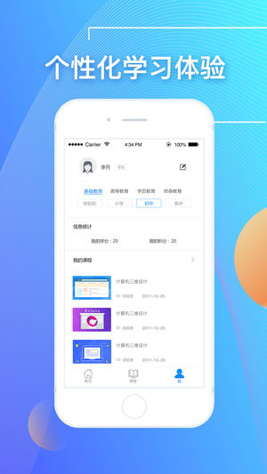 浙江学习网