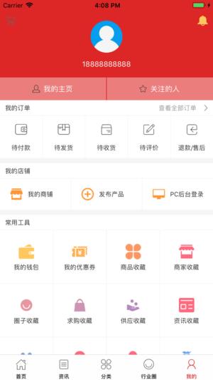 中国文具行业门户
