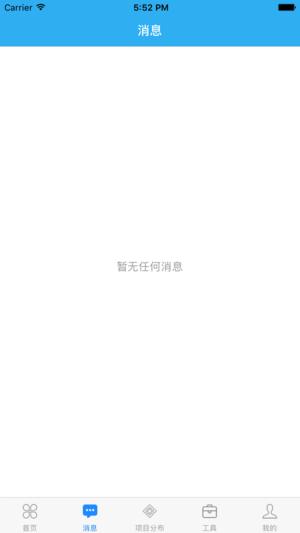 工程助手(兴城)