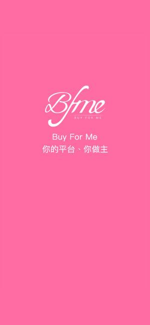 BFMe.hk