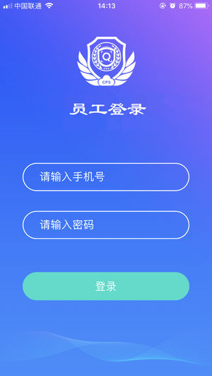 CPS采集关联