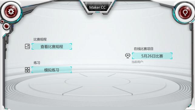 Maker CC