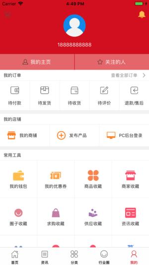 中国五金制品门户