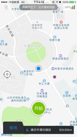 潍坊河长制