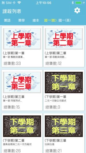 华威国际数位文创