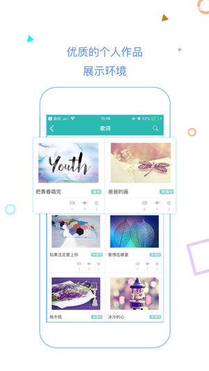 艺人联盟—文娱创作交易信息共享