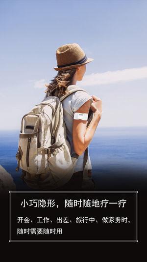康辉旅行宝