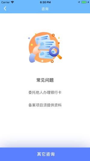 新昌高新园区