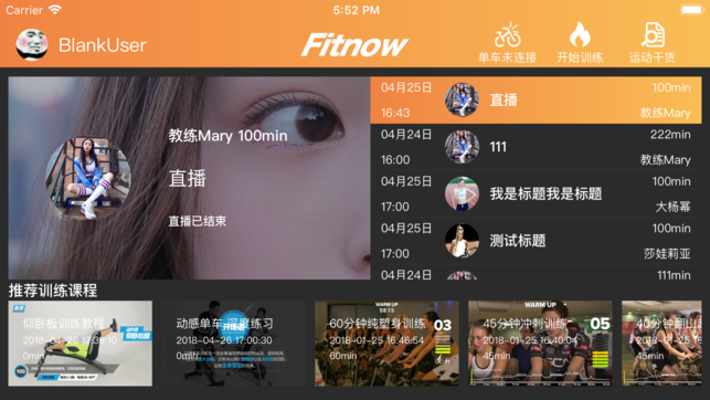 FITNOW CYCLE