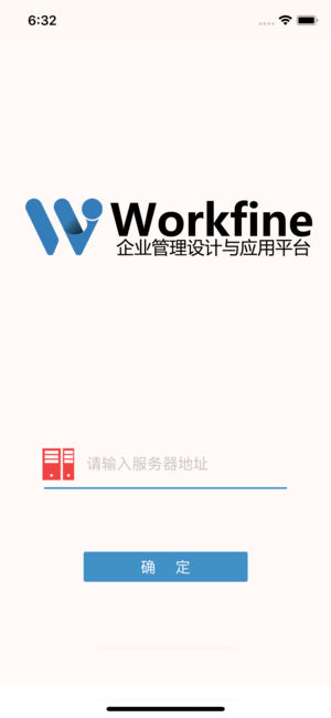 WorkFine