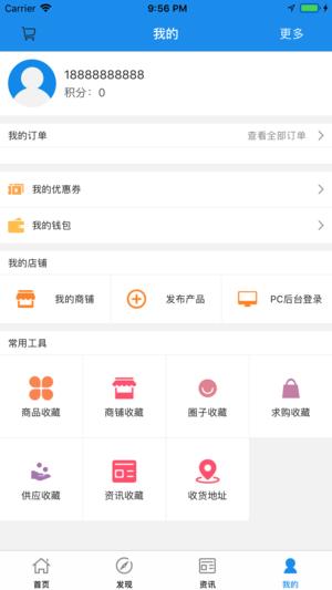中国树脂工艺品行业门户